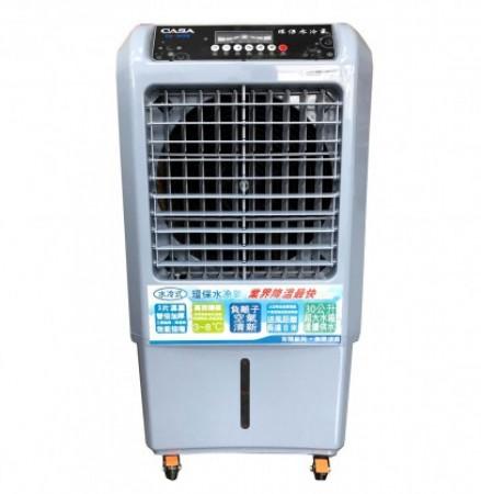 2018環保水冷扇 CA-309B(深灰款) | CASA全發科技有限公司
