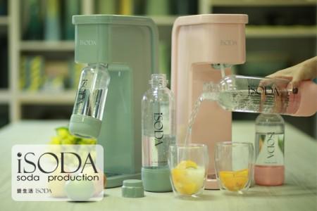 iSODA全自動氣泡水機-粉漾系列