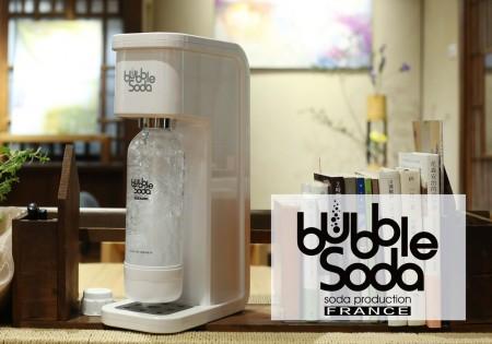 全自動氣泡水機-經典白BS-909