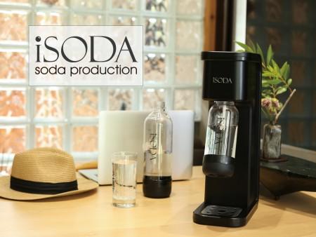 iSODA全自動氣泡水機-迷霧黑IS-909
