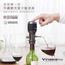 Vinaera PRO MV7專業版 全球首創可調節式電子醒酒神器(尊爵黑)