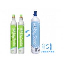 氣泡水專用鋼瓶兩小鋼瓶換購大鋼瓶